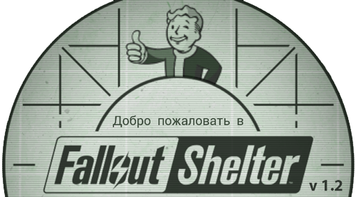 wecome-to-fallout-shelter-hardcode
