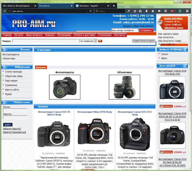 pro-aim.ru