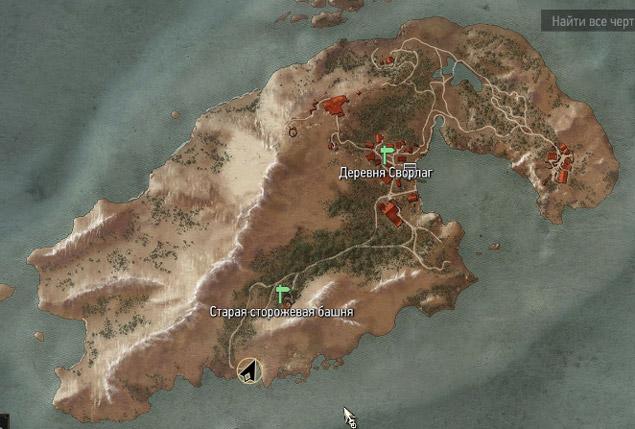 bear-balista-map