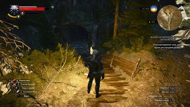 wolf-fine-gloves-cave