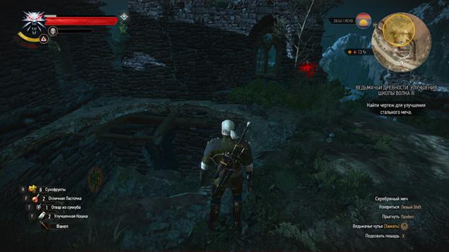 wolf-fine-steel-sword