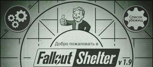 welcome-to-fallout-shelter