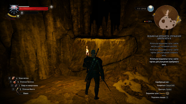 cat-fine-silver-sword-cave-2