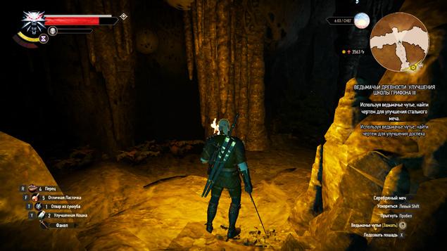 silver-sword-griffon-cave
