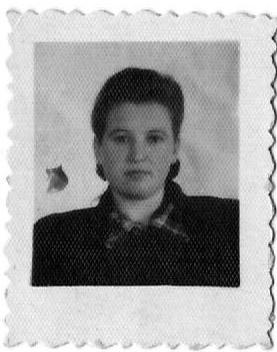 Т. Маша