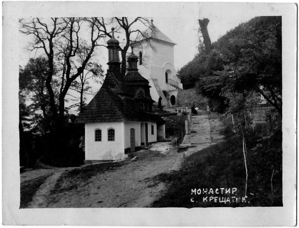 Монастырь в Крещатике
