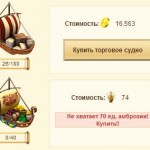 Сухогруз