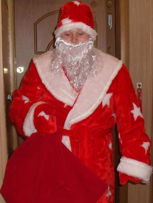 Дед Мороз во плоти