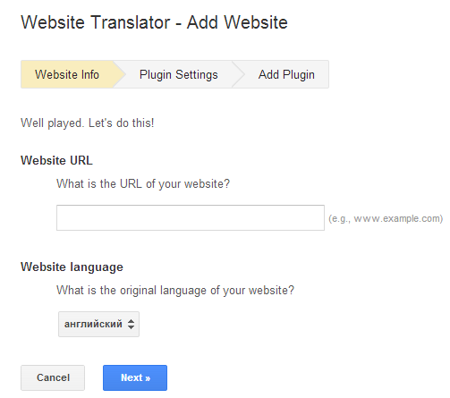 translate-google-1