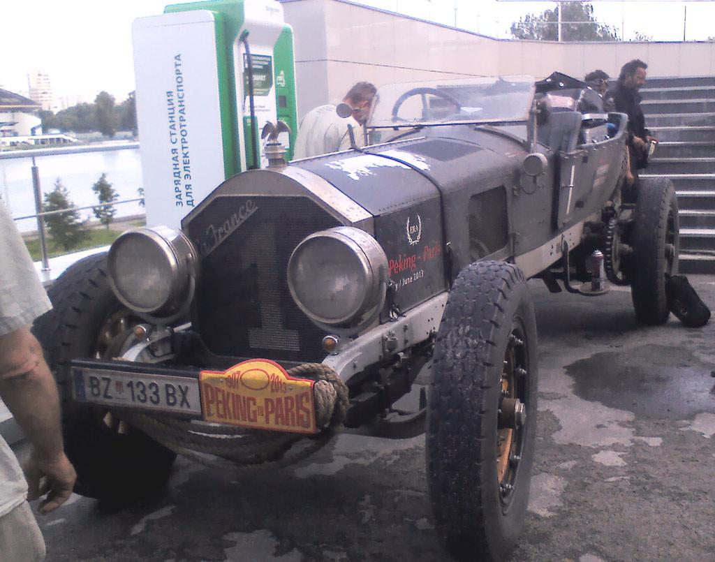 Авто-древность