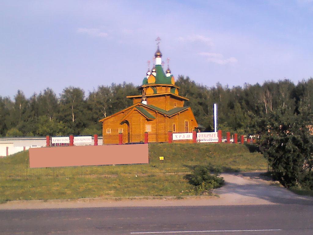 Церквушка - теремок
