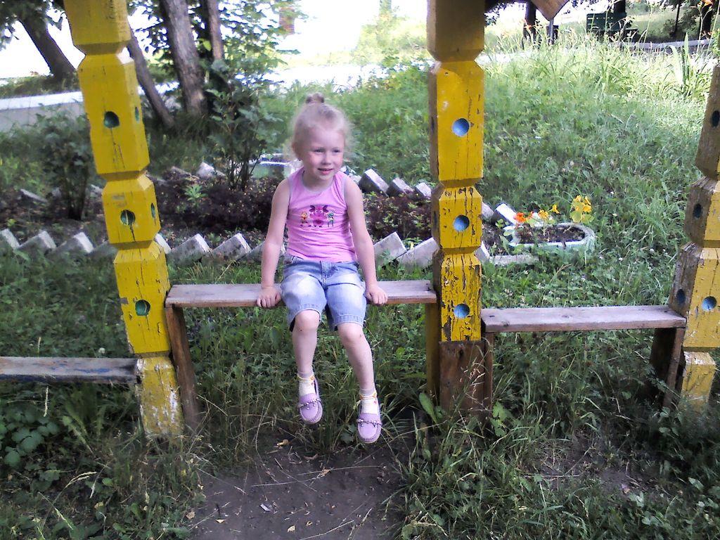 Трехуровневая скамеечка