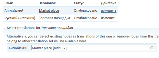 node-translate