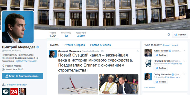 dmitry-medvedev-tweet