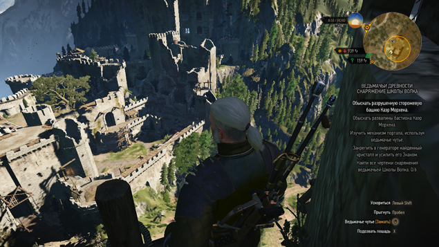 wonderful-view-on-kaer-morhen