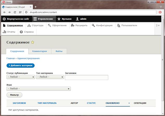 Drupal как сделать интернет магазин создание и раскрутка сайта русаков